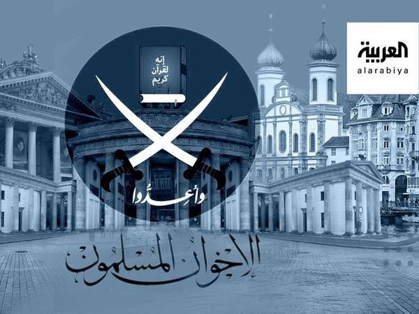 عبدالناصر والشيوعية.. تفاصيل كاملة لشبكات الإخوان بأوروبا