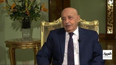 عقيلة صالح يبحث مع السفير الأميركي توحيد مؤسسات ليبيا