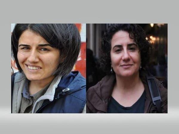 جائزة دولية لمحاميتين تركيتين.. إحداهما ماتت جوعاً خلف القضبان