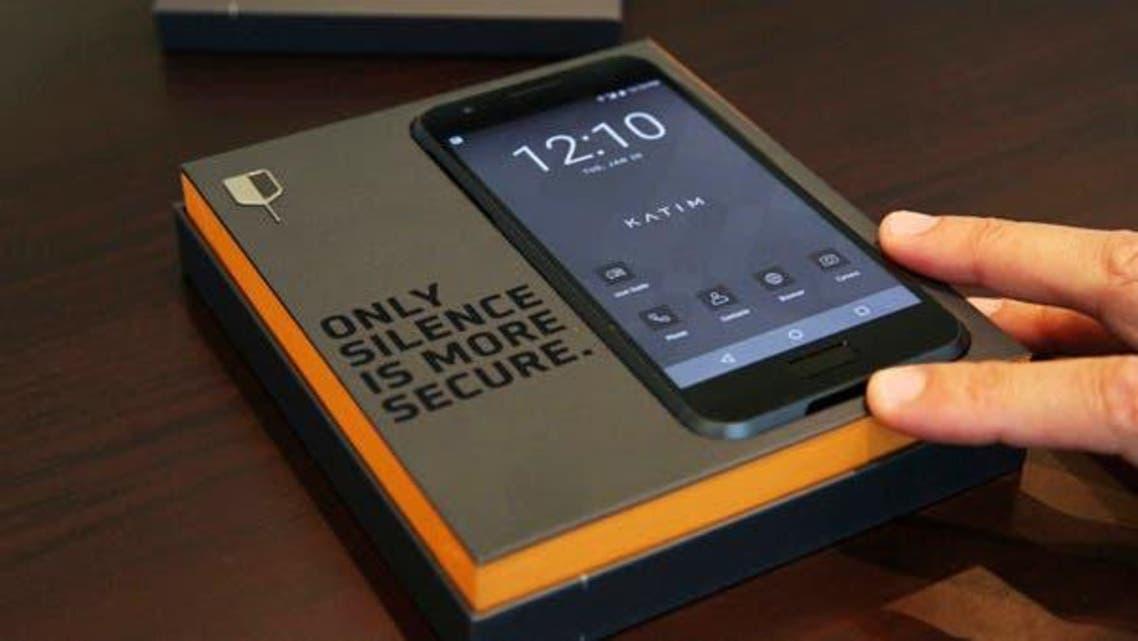 Katim Mobile Phone