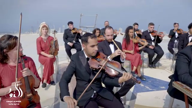 Israeli orchestra group Firqat Alnoor's performance on YouTube of Emirati singer Hussain al-Jassmi's song Ahibak. (Screengrab)