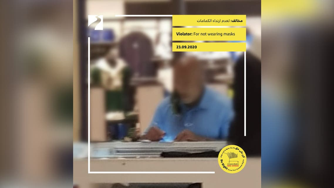 Coronavirus: Dubai fines 24 businesses, warns five for violating COVID-19 measures