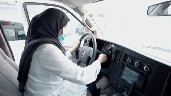 هذه أول امرأة تقود سيارة إسعاف في السعودية