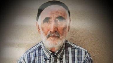 وفاة مسن تركي في سجنبسبب حفل تأبين كردي