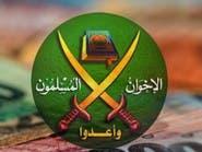 وقف تمويل فضائيات إخوانية.. وتعليق أفلام مسيئة لمصر