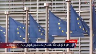 عقوبات أوروبية رادعة وشيكة على تركيا بشأن سلوكها في شرق المتوسط