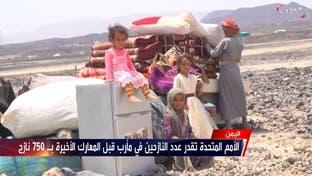 نازح يمني فرّ من بطش ميليشيات الحوثي يروي معاناته مع أبنائه السبعة وزوجته