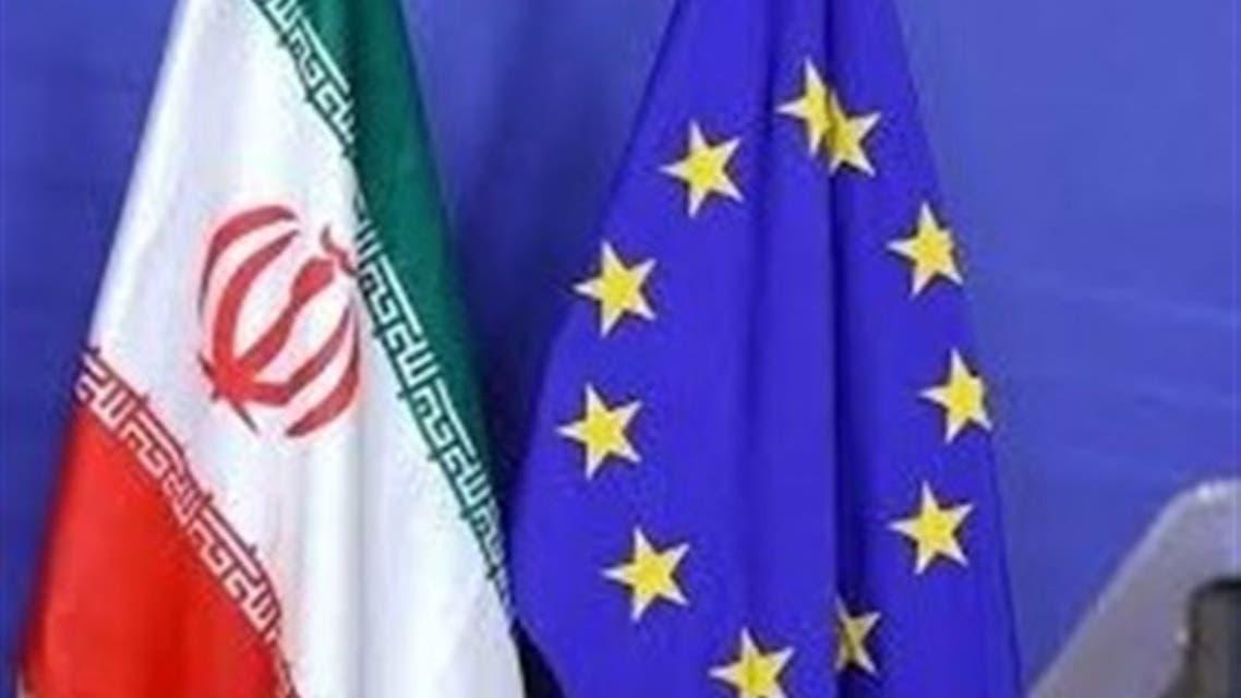 ایران و اروبا