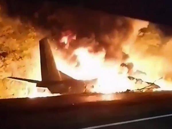 شاهد طائرة عسكرية تسقط وتحترق وتقتل 26 في أوكرانيا