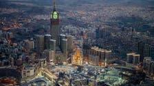 سعودی عرب کی 90 سالہ تاریخ میں حرم مکی میں کیا کیا تبدیلیاں ہوئیں؟
