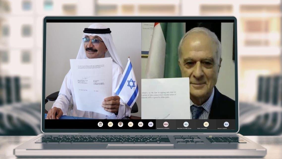 UAE's Jebel Ali Free Zone signs MOU with Israeli chambers of commerce. (WAM)
