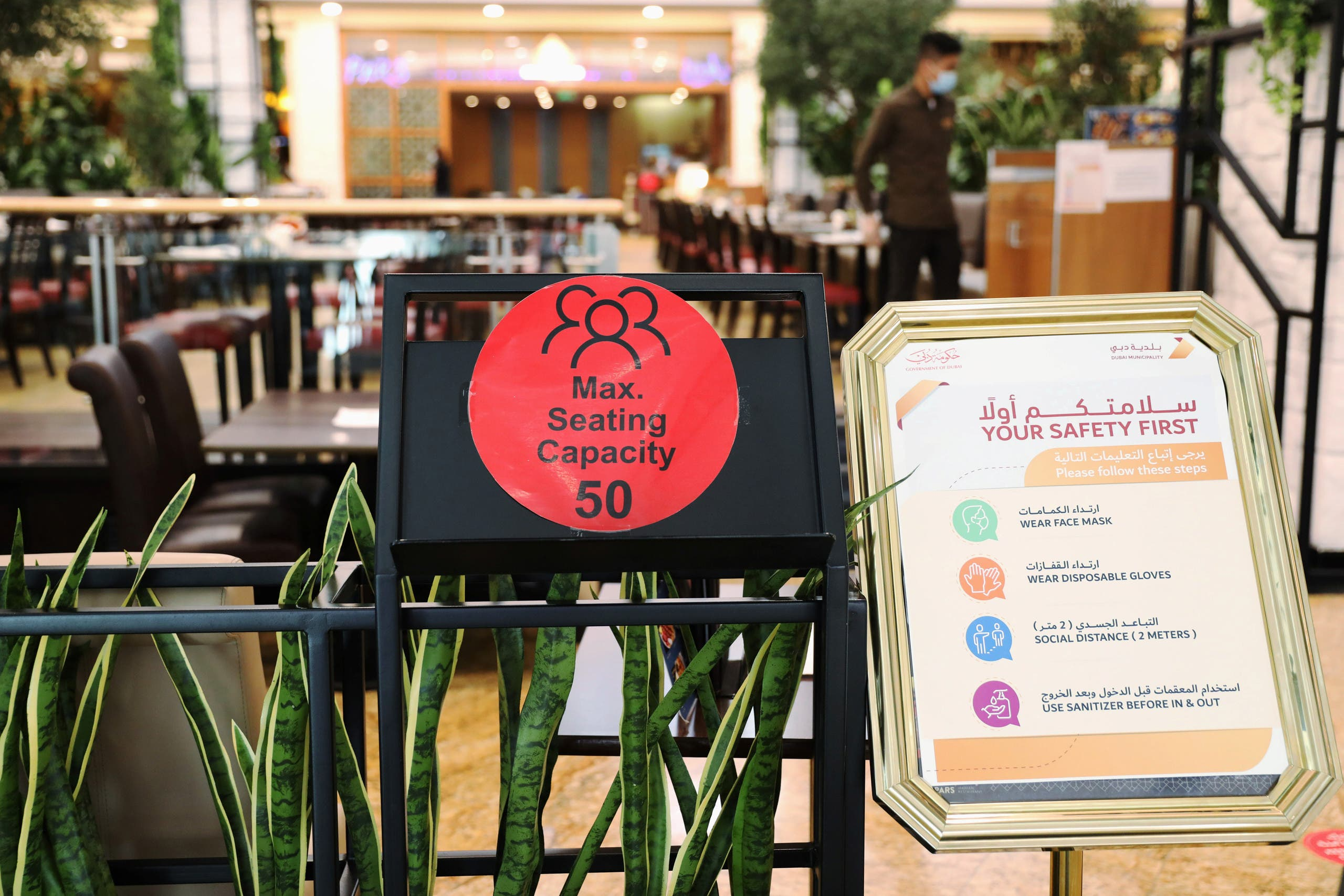 A safety sign is seen at the entrance of a restaurant in Mall of the Emirates in Dubai. (File photo: Reuters)