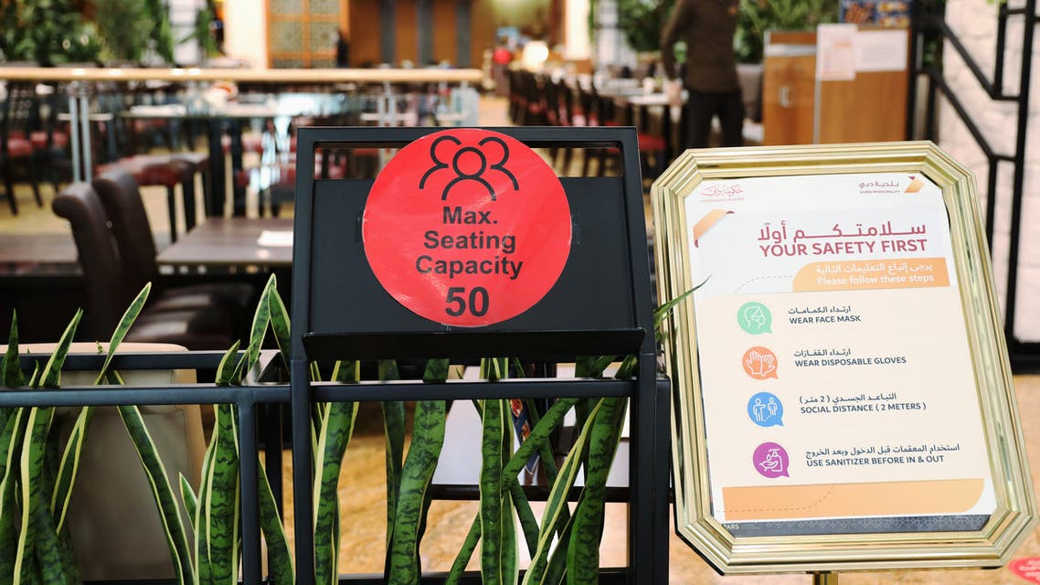 A safety sign is seen at the entrance of a restaurant in Mall of the Emirates after the UAE government eased a curfew and allowed stores to reopen, following the outbreak of the coronavirus disease (COVID-19) in Dubai, United Arab Emirates May 5, 2020. (Reuters)