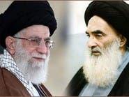 صحيفة خامنئي تهاجم السيستاني بسبب طلبه إشرافاً أممياً على انتخابات العراق