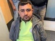 شاهد.. صورة لأحد المشتبه بهما في عملية الطعن بباريس