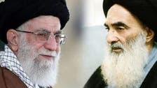 السیستانی کے یو این نگرانی میں انتخاب کے مطالبے پر ایرانی میڈیا خفا ہو گیا