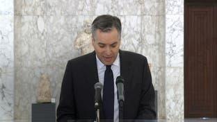 نخستوزیر جدیدالعهد لبنان ضمن صرف نظر از تشکیل کابینه استعفا داد