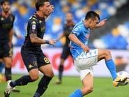 نابولي يكتسح جنوى ويتصدر الدوري الإيطالي