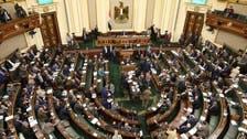 مصر: نشے کی لت میں مبتلا دسیوں امیدوار پارلیمانی انتخابات کی دوڑ سے باہر