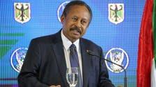 عبداللہ حمدوک کا سوڈان کا نام دہشت گرد ممالک کی فہرست سے نکالنے کا مطالبہ