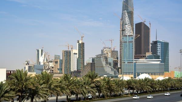 أهم 10 نقاط في تقرير ستاندرد آند بورز حول اقتصاد السعودية
