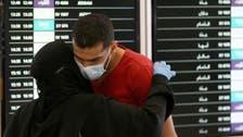 کرونا وائرس : سعودی عرب کے کون سے تین گروپ سفری پابندیوں سے مستثنیٰ ہیں؟
