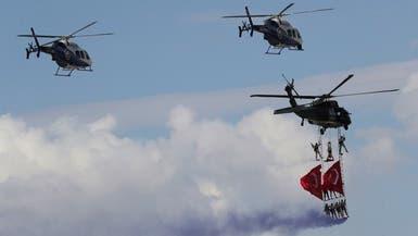 ألقت معتقلين من مروحية.. العفو الدولية تدعو تركيا للتحقيق