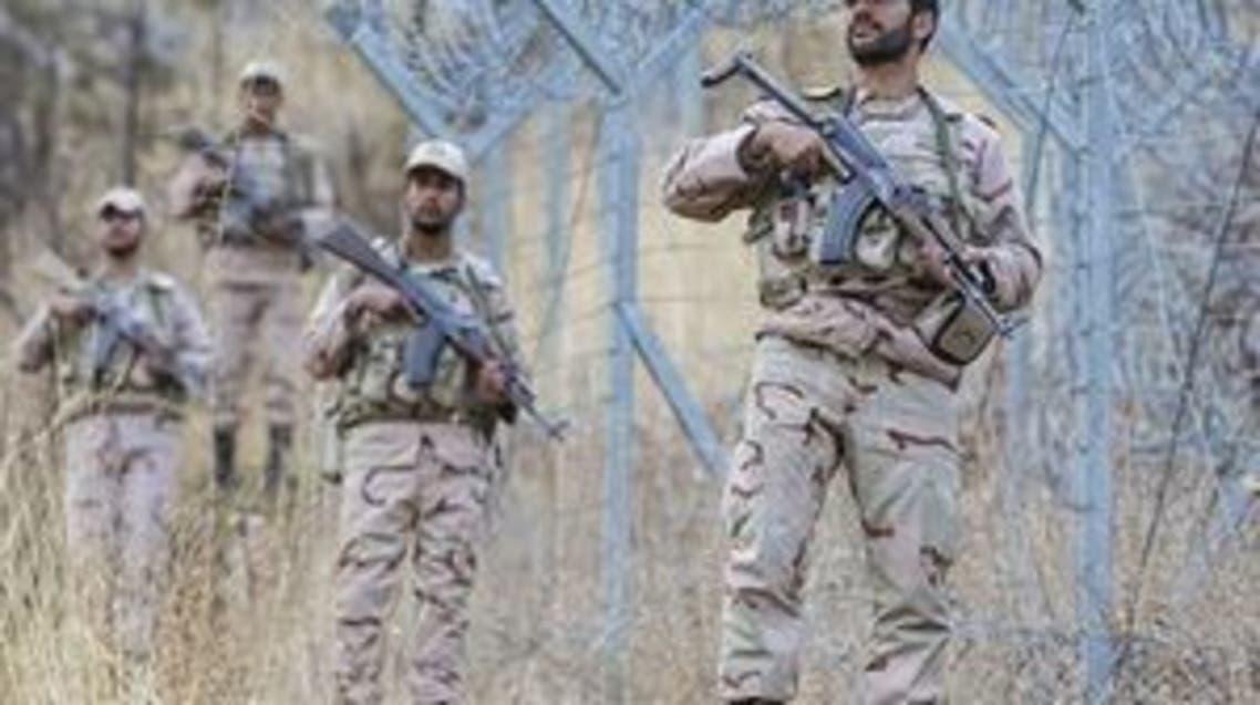 نیروهای مرزبانی ایران