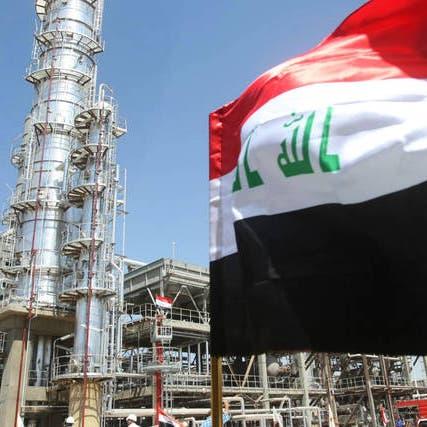 العراق يقترح تأسيس شركة لإدارة عمليات النفط في كردستان