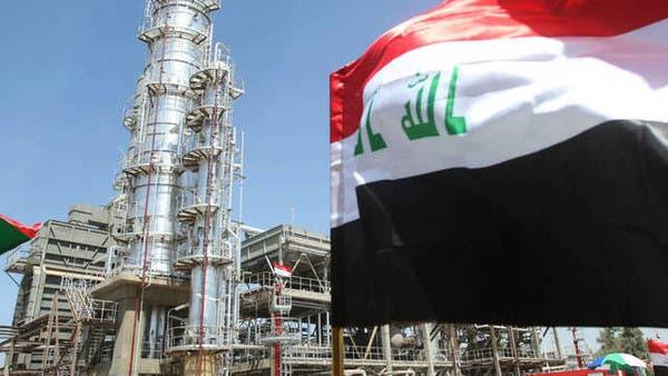 العراق يمدد مهلة عروض الدفع المسبق لشراء النفط