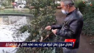 معارض سوري يعلن تبرؤه من ابنه بعد ذهابه للقتال في ليبيا كمرتزق