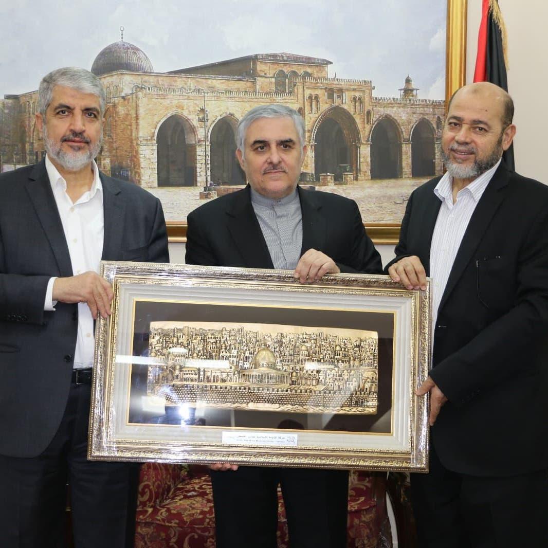 بعد هدية أمير قطر.. حماس تكرم سفير إيران في الدوحة