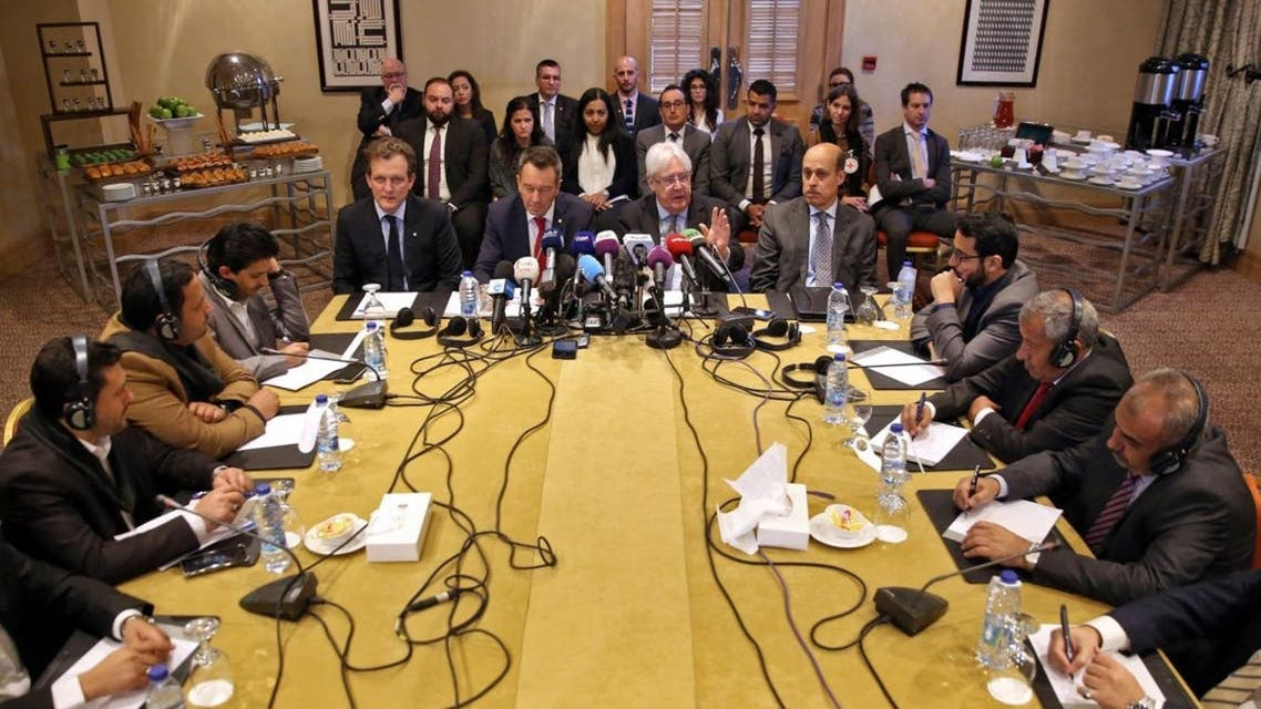 Representatives from the Yemeni government and the Houthi militia pictured during a previous meeting in Geneva. (File photo)