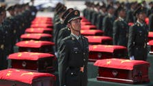 S. Korea returns remains of 117 Chinese soldiers who died in Korean War