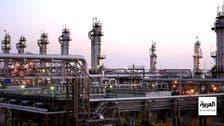 سعودی ارامکو کمپنی: تیسری سہ ماہی کا منافع 45% کم ہو کر 44 ارب ریال