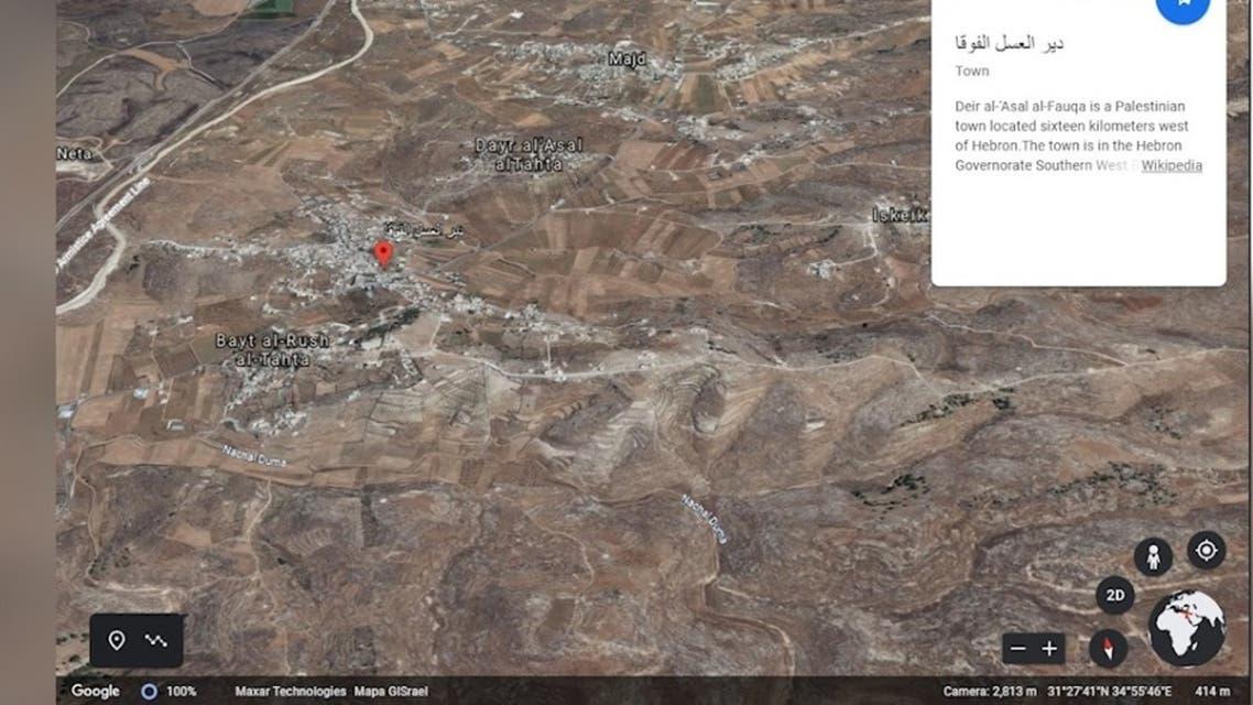 Deir al-Asal village near Hebron, in the Occupied West Bank. ((Photo courtesy: Google Earth via Maxar Technologies)