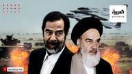 8 ساعات فيلم وثائقي مذهل عن الحرب العراقية الايرانية