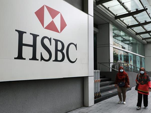 سهم HSBC يقفز بأعلى معدل يومي منذ 2009