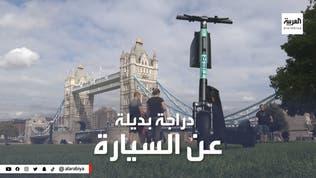بريطاني يبتكر دراجة بُخارية صديقة للبيئة.. هذه مواصفاتها