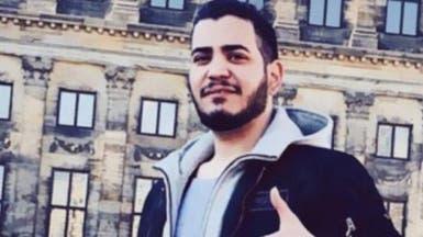 سلمته تركيا وحكمت عليه إيران بالإعدام.. فانتحر والده