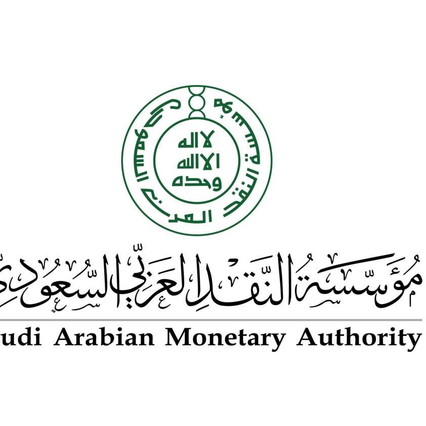 محافظ المركزي السعودي: تعديل بعض أعضاء ساما