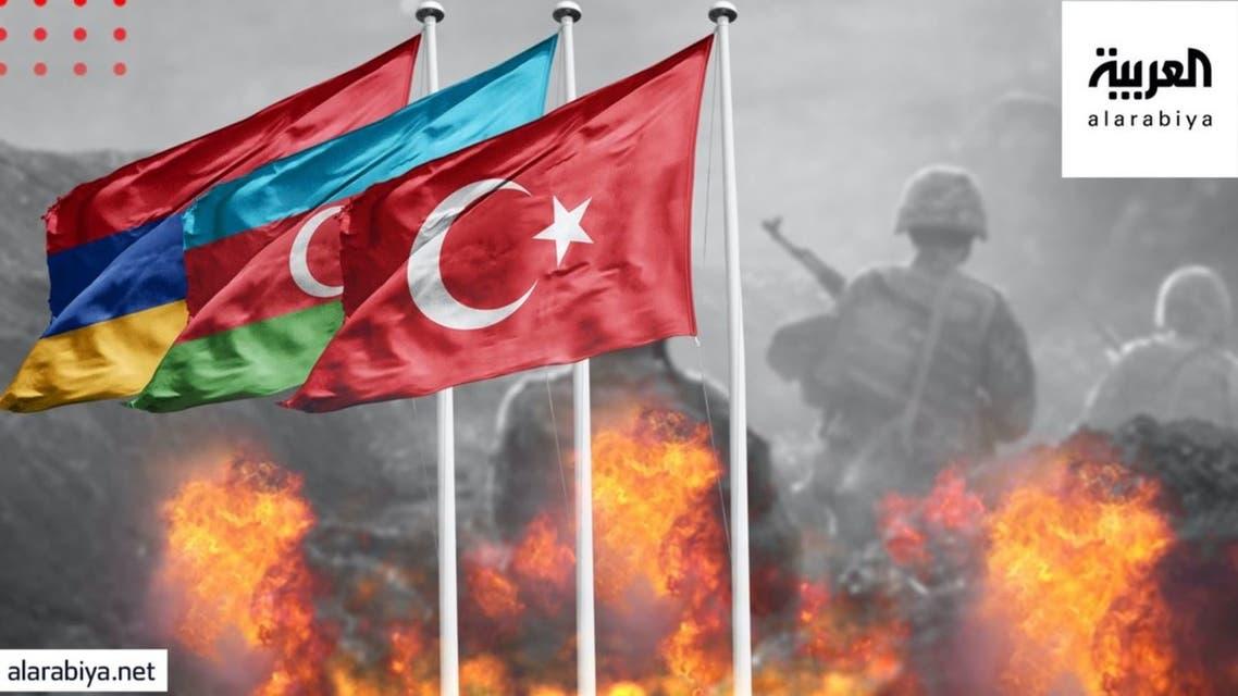 تركيا أرمينيا أذربيجان خاص