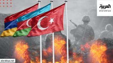 أرمينيا: دعم تركيا العسكري لأذربيجان يوسع الحرب