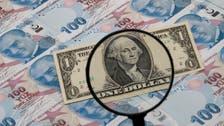 الليرة التركية تسجل أدنى مستوى على الإطلاق.. 8 ليرات للدولار