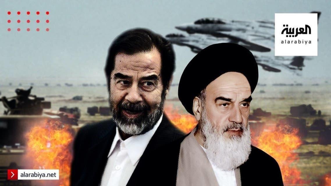 A documentary movie on Iraq Iran War