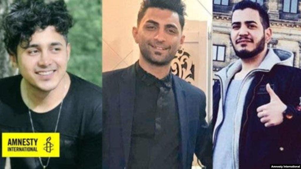 الشبان الثلاثة المتظاهرون المحكومون بالإعدام: أمیر حسین مرادي ومحمد رجبي وسعید تمجیدي