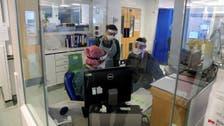 Coronavirus: UK testing error wrongly tells 1,300 people they have COVID-19