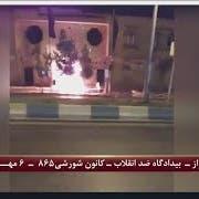 شاهد تفجير مدخل المحكمة التي أعدمت المصارع الإيراني