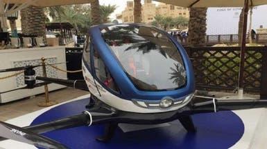 إيدج تطلق مركبات طائرة ذاتية القيادة في الإمارات 2021