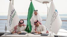 Saudi Arabia's Tourism Fund, banks sign deal for up to $43 bln of projects